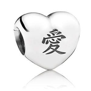 Pandora 'AI' Chinese Love Heart Charm